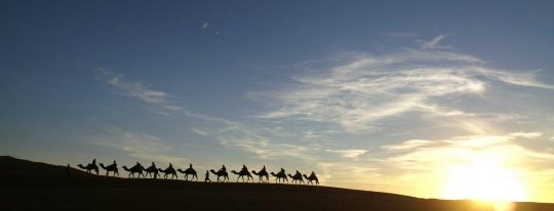 Riad Aicha 2